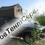 палатка на авто5
